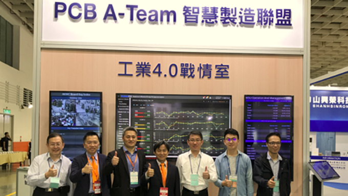 研華攜4業者組PCB A-Team打國際盃 加速智慧製造高值化發展