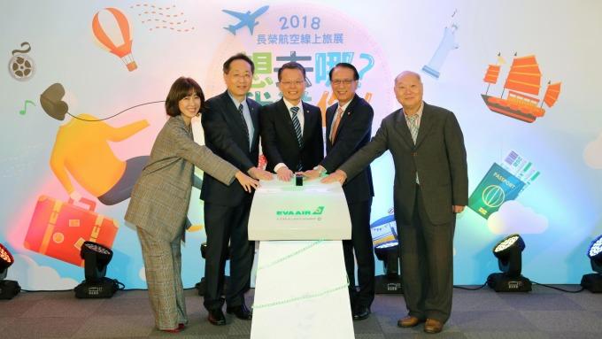 〈旅展促銷提前跑〉長榮航、台灣高鐵促銷方案出爐 Q4業績加溫