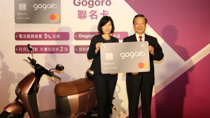 現金回饋策略奏效 兆豐銀Gogoro聯名卡發卡量突破萬張