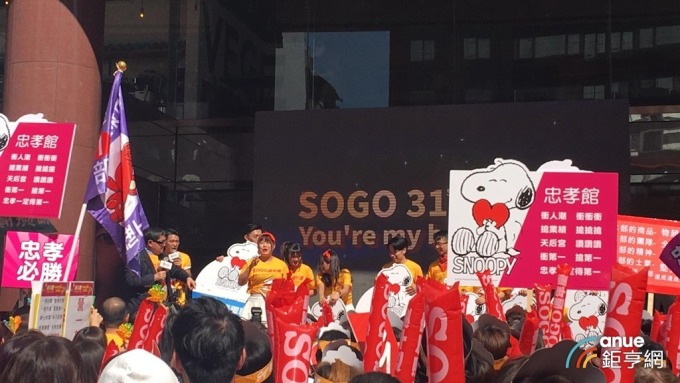 〈徐旭東開講〉景氣不好消費者反而搶便宜 看SOGO周慶買氣樂觀