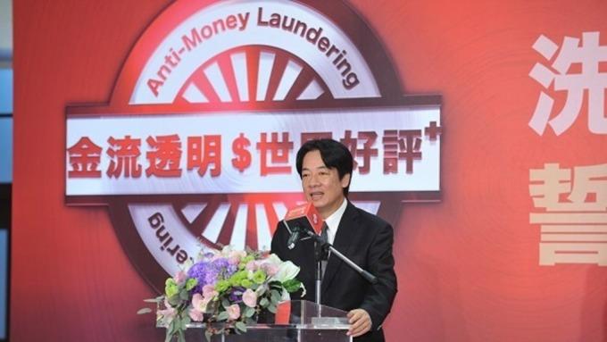 〈APG評鑑倒數〉五個大哉問 搞懂防制洗錢對台灣影響