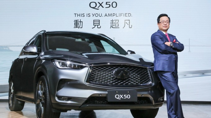 裕日車總經理李振成宣布INFINITI QX50上市。(圖:裕日車提供)