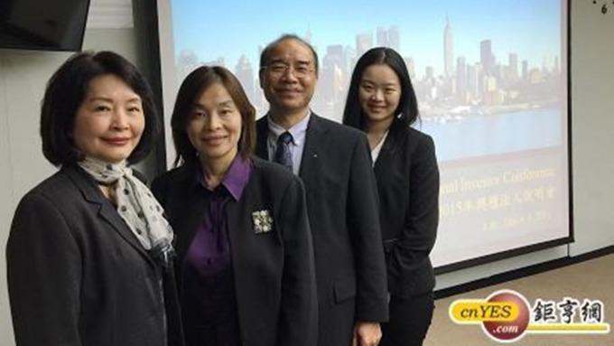 MHG-KY將終止興櫃 承諾收購公司流通在外股票