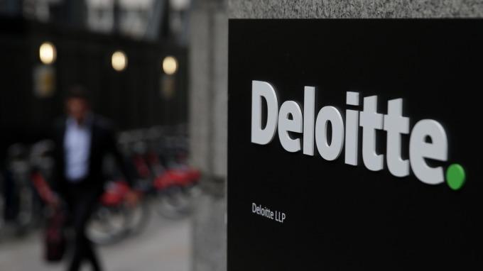 Deloitte與Attest合作推出區塊鏈數位身分辨識系統(圖:AFP)