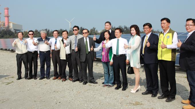 台泥光電二廠10.1MW工程啟動。(圖:台泥提供)