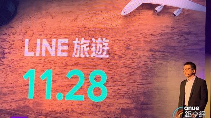 LINE台灣電子商務部旅遊服務負責人林師歡。(鉅亨網記者林薏茹攝)