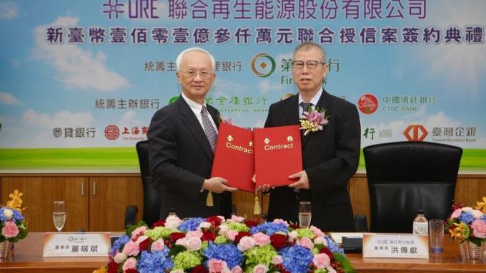 一銀主辦的聯合再生能源百億聯貸簽約 ,為綠能產業添銀彈。(一銀提供)