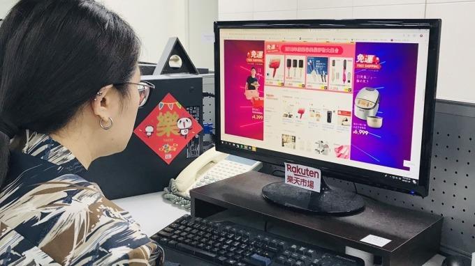 日本樂天搶啖台灣跨境電商版圖。(圖:樂天提供)