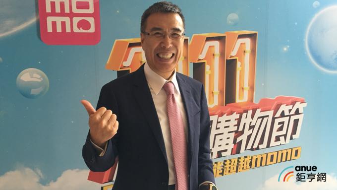 富邦媒總經理林啟峰樂觀看待雙11業績倍增。(鉅亨網資料照)