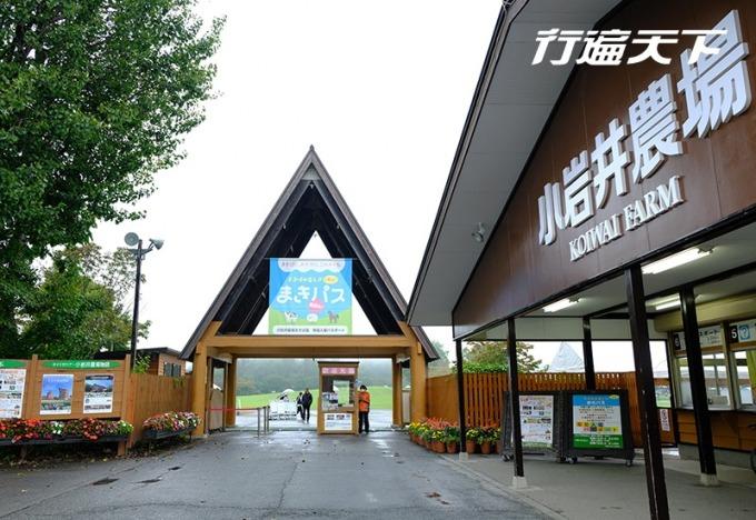 小岩井是日本規模最大的民營農場。