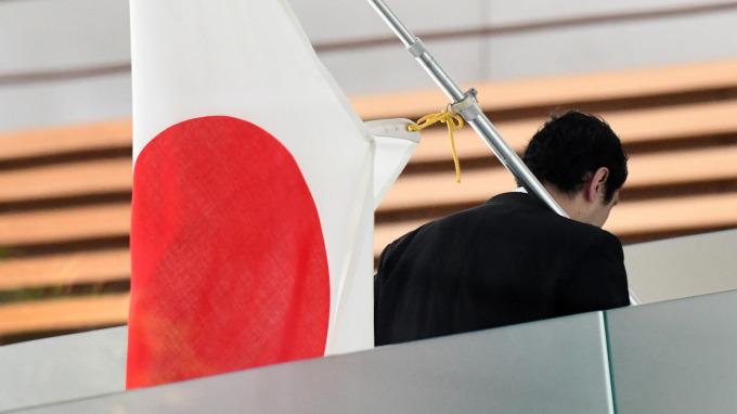 日本國旗(圖:AFP)
