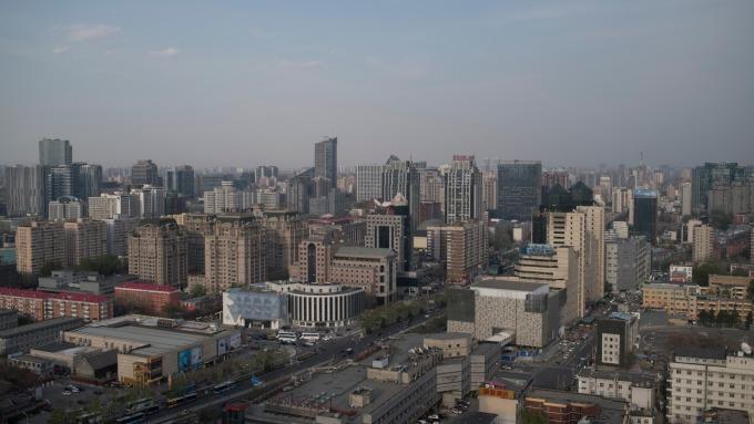 北京市(圖:AFP)