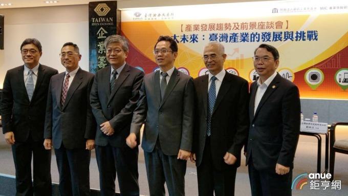 證交所今日召開5G產業發展趨勢及前景座談會。(鉅亨網記者彭昱文攝)