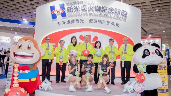新光集團今年也盛情參與台灣醫療科技展。(圖:新光集團提供)