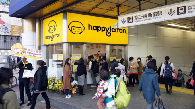 雅茗「快樂檸檬」東京首店。(圖:雅茗提供)