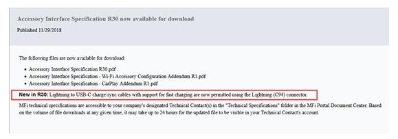 蘋果允許製造商訂購所需的 Lightning 連接器 (圖: macrumors)