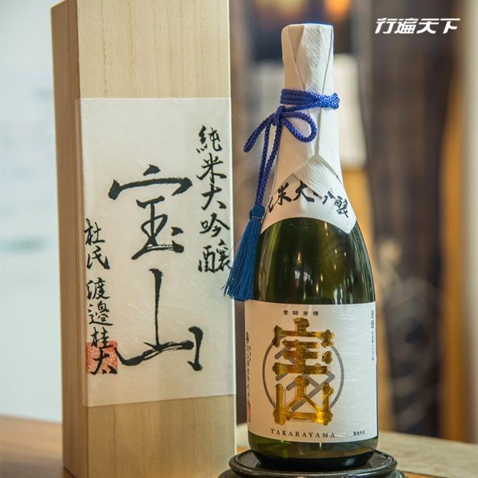 宝山酒造使用新潟米、水及人工釀製出好喝順口的清酒。