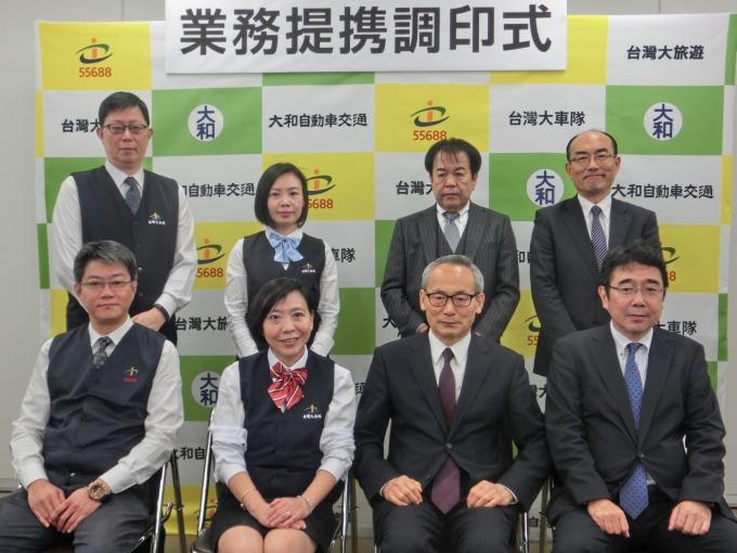簽約儀式 (圖片來源:台灣大車隊)