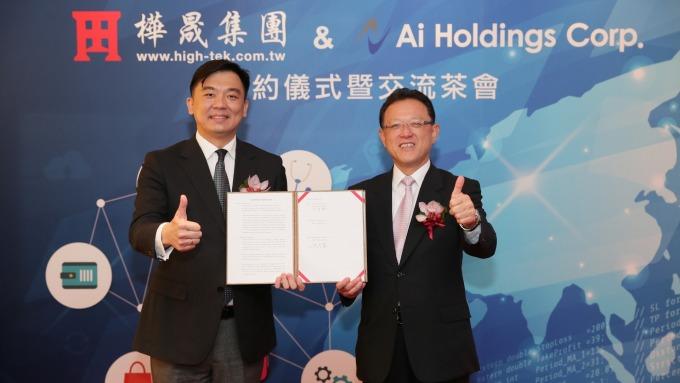 樺晟與日本Ai控股簽約,搶進台灣行動支付市場。(圖:業者提供)
