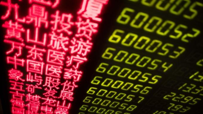 A股普跌創業板跌2.6%。(圖:AFP)