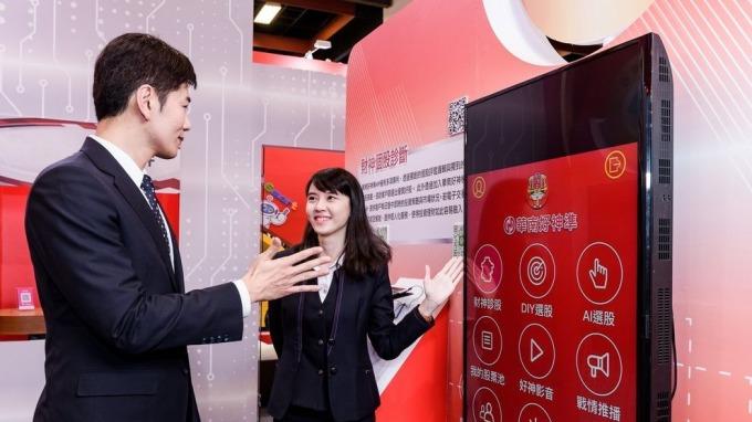「FinTech Taipei 2018台北金融科技展」今天登場,各銀行攤位競相展示金融科技軟實力。(圖:華銀提供)