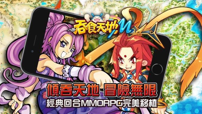 中華網龍經典端遊轉手遊《吞食天地M》9月上線表現不俗。(圖:網龍提供)