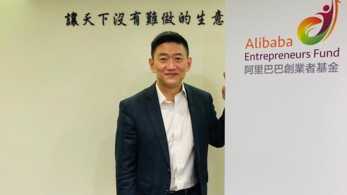 阿里巴巴臺灣創業者基金執行總監李治平。(圖:阿里巴巴提供)