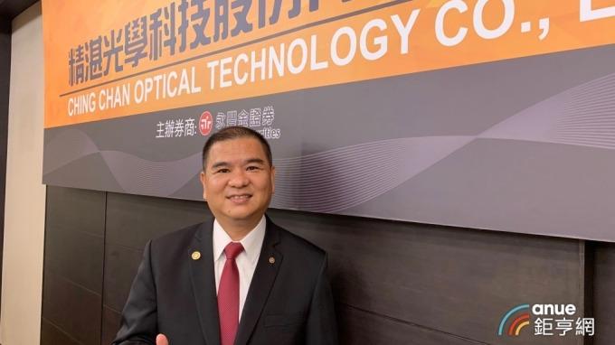 精湛光學董事長吳俊男。(鉅亨網資料照)