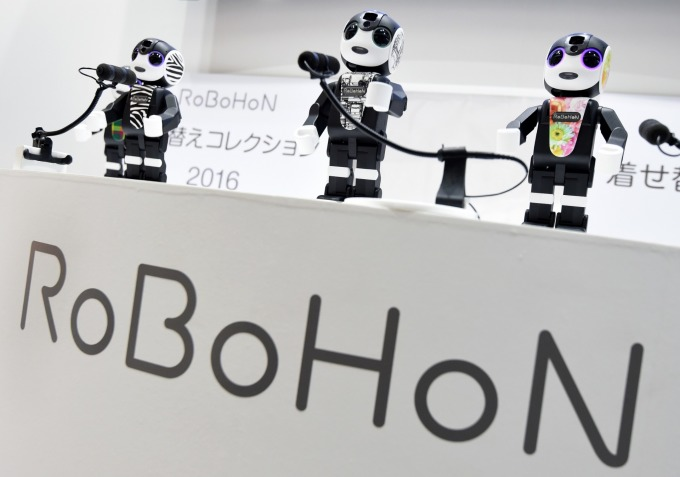 SHARP RoBoHoN (圖片來源:AFP)