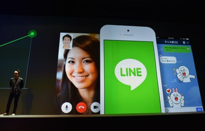 通訊軟體 LINE (圖片來源:AFP)