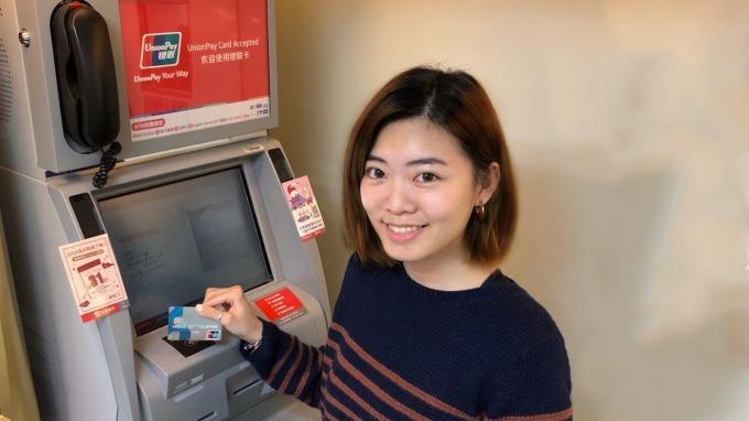 銀聯卡在臺也可「閃付提款」,台新銀行ATM獨家提供