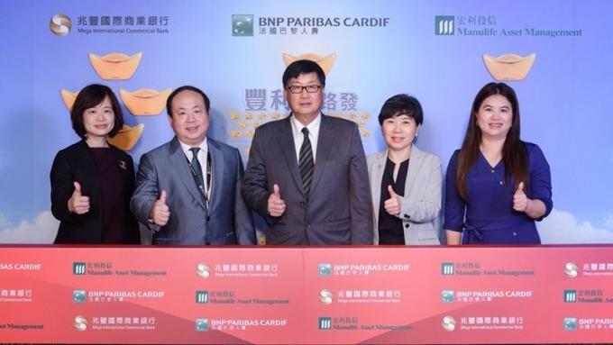 圖說:兆豐銀行總經理蔡永義(中)、副總經理陳昭蓉(右2)與法巴人壽總經理戴朝暉(左2)共同合作募集由宏利投信操盤的「豐利一路發」投資型保單。(圖:兆豐銀行提供)