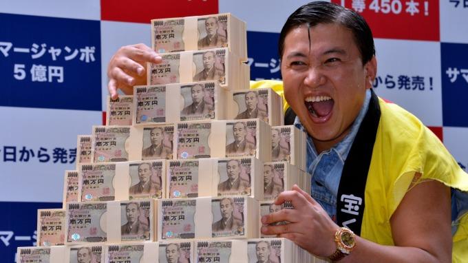 避險情緒推升日圓。(圖:AFP)