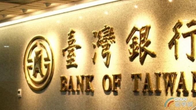 台銀表示,提示本票後發生退票,銀行就可以取得執行名義。(鉅亨網資料照)
