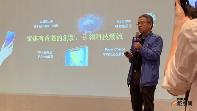 雍海表示,華為在台灣走銷售性方案,不擔心通訊安全疑慮造成影響。(鉅亨網資料照)