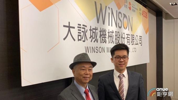 左起為大詠城董事長謝順民、總經理謝宜軒。(鉅亨網資料照)