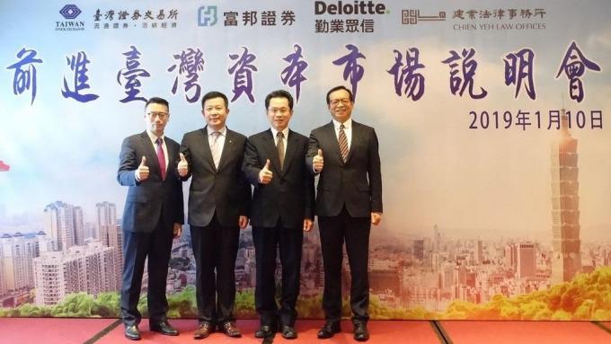 證交所率隊前中國東莞招商,說明台灣資本市場現況與回台上市程序。(圖:證交所提供)