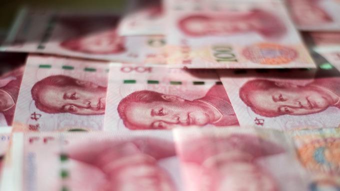 消息人士指出,中國經濟壓力很大,今年甚至明年的整體政策重點都是「維穩」。(圖:AFP)