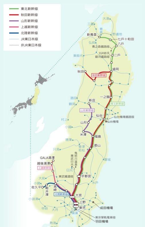 東北新幹線路線圖 (圖:翻攝自JR東日本官網)