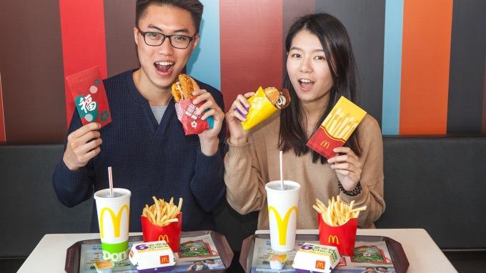 台灣麥當勞今日宣布將在23日起調整售價。(圖:台灣麥當勞提供)
