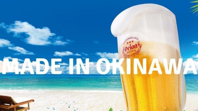 Orion啤酒 (圖:翻攝自 Orion Breweries, LTD. 官網)