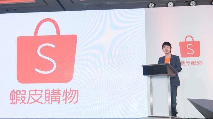 蝦皮預料2019年台灣電商產業有4大發展趨勢。(圖:蝦皮提供)