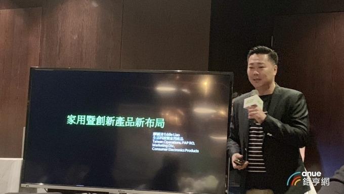 宏碁產品行銷企劃部產品經理廖國清表示,宏碁筆電未來以「輕薄」與「電競」併行。(鉅亨網記者林宥辰攝)