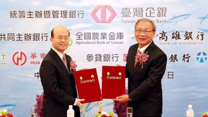 嘉豐海洋委由台企銀籌組的5年期、23億元的聯貸案今(18)日完成簽約。(圖:台企銀提供)