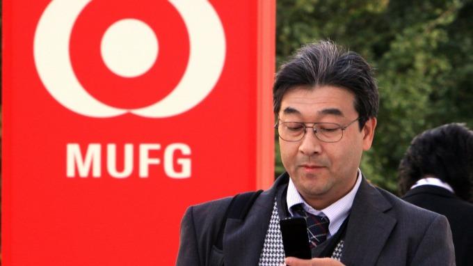 三菱UFJ銀行。(圖:AFP)