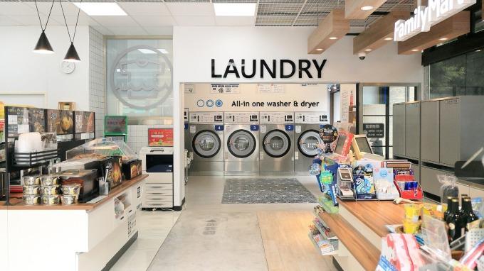 全家「自助洗衣複合店」。(圖:全家提供)