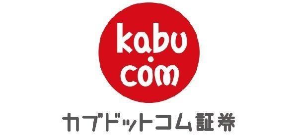日本Kabu.com證券 圖片來源:Kabu.com證券官網