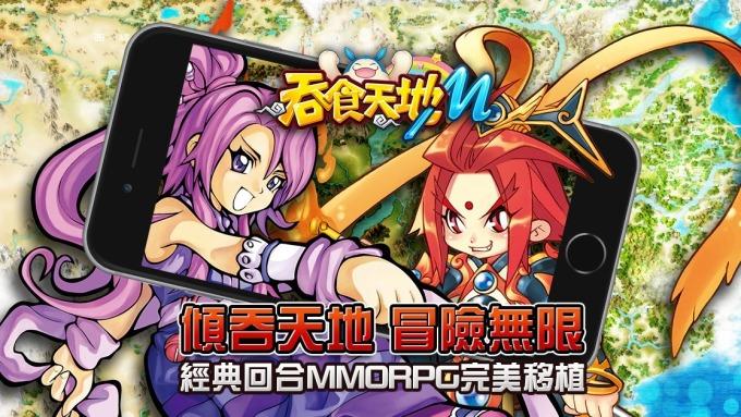 網龍去年9月新推出的經典端遊轉手遊《吞食天地 M》。(圖:中華網龍提供)