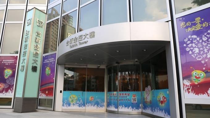 OPEN BANKING風潮吹進台灣,包括台新銀行等民營銀行在OPEN API發展相對積極。(圖:台新銀行提供)