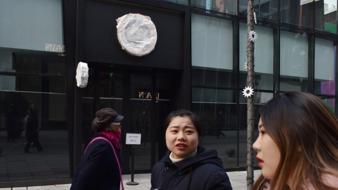 加拿大鵝2018年12月31日北京開張的分店 (圖:AFP)
